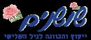 שושנים- בתי אבות בירושלים ודיור מוגן בירושלים